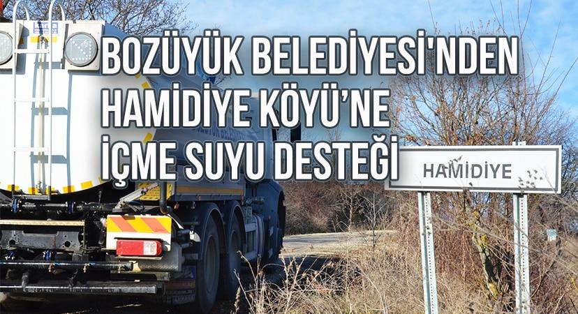 Bozüyük Belediyesi'nden Hamidiye köyü'ne içme suyu desteği yapıldı
