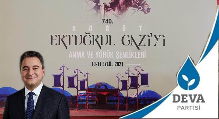 Deva Partisi Genel başkanı Ali Babacan'ın 740. Ertuğrul Gaziyi anma ve yörük şenliklerini kutlama mesajı